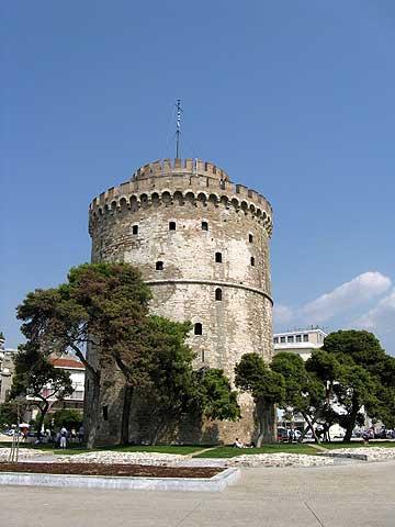 Görögország, Thesszaloniki, Thessaloniki, White Tower, Fehér torony